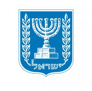 Knesset Marsch des Lebens Award