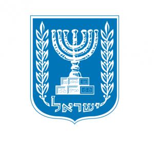 Knesset Marsch des Lebens