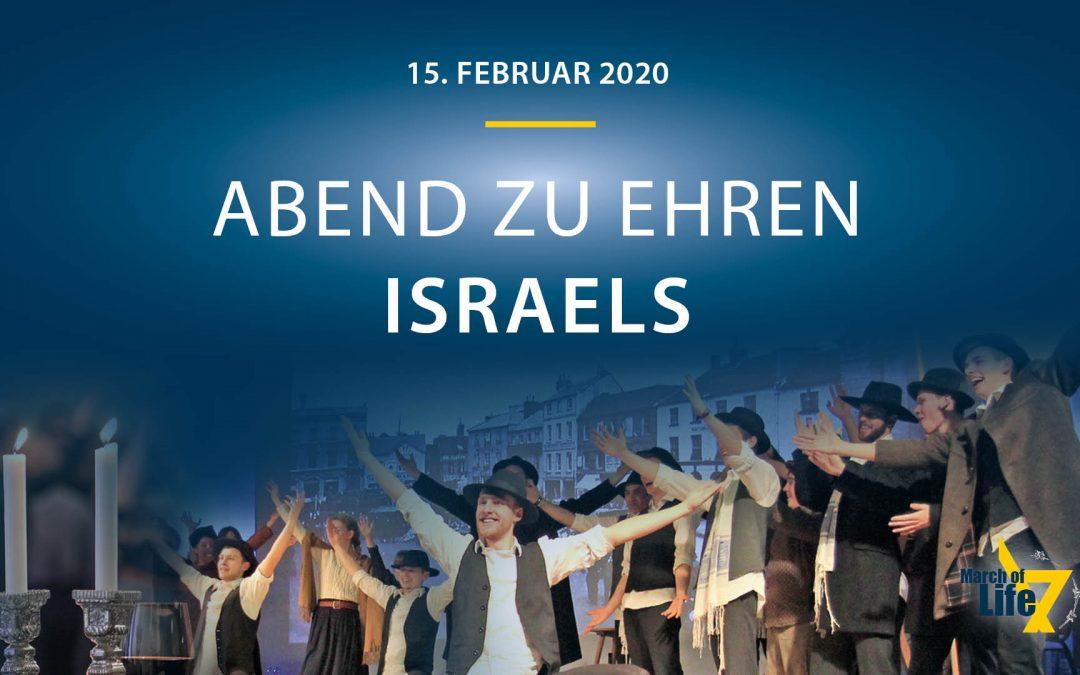 """Pressemitteilung: """"Abend zu Ehren Israels"""""""