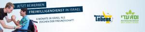 Freiwilligendienst in Israel ADI ISrael Marsch des Lebens
